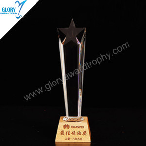 Fine quality star crystal trophy with wooden trapezoidal base