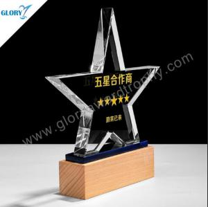 Star shape glass trophy with wooden base