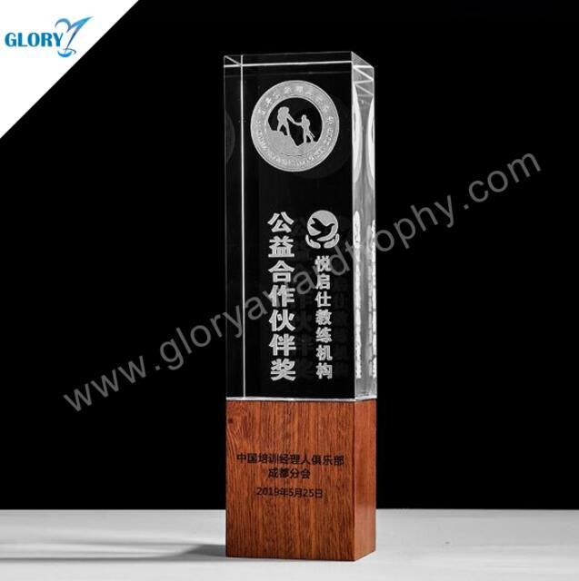 glass trophy with wooden base