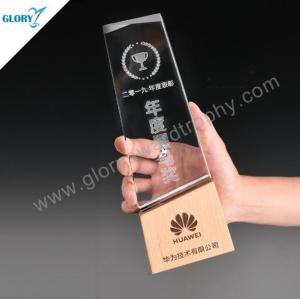 China glass wood trophies for wholesaler