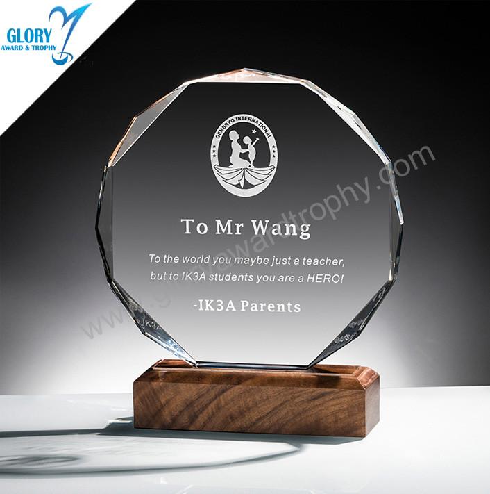 glass trophy custom wholesale