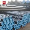 seamless steel tube 4140