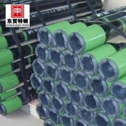 Macaco tubo de óleo tubo de tubo de cobertura em tubos de aço