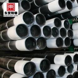 Poço de água tubo de cobertura