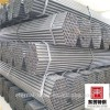steel structure building fence post galvanized steel pipe