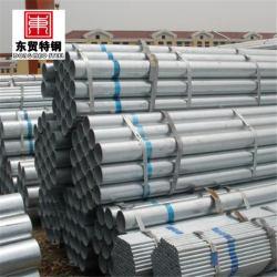 32 mm 50 mm tubo tubo de aço galvanizado