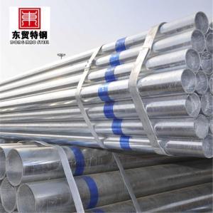galvanized scaffold tube used