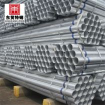 cold rolled galvanising steel tube