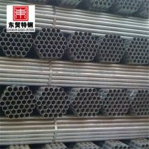 mild steel carbon galvanized steel pipe