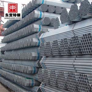 A106 gr. b tubería de acero galvanizado