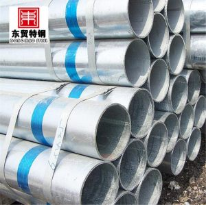 729 galvanized steel pipes