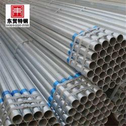 Bs1387 especificações de tubos de aço galvanizado