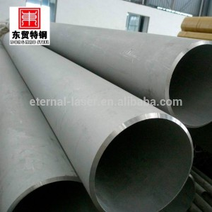 P11 p22 p5 p12 p9 p91 25crmo4 sin costura tubos de acero de aleación