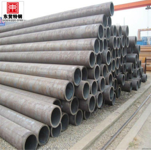 gb6479 12cr2mo alloy steel pipe manufacture