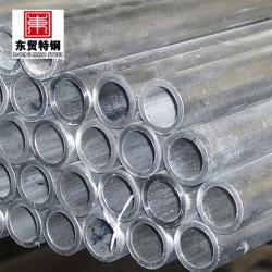 Stba24 liga tubo de aço sem costura