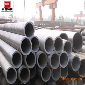 Gb9948 12 crmo tubulação de aço de liga fabricação