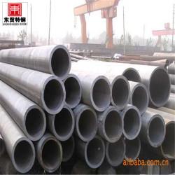Gb9948 12 crmo сплав стальных труб производство