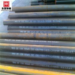 Astm a213 t11 бесшовные сталь трубы