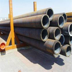 Бесшовные сталь трубы для низких