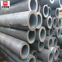 1.5637 seamless alloy steel pipes and tubes