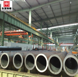 specification din17175 alloy steel seamless pipes