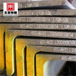 Angle Steel 25x25x2mm