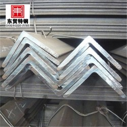 light steel angle with holes