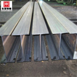 150x150x7x10 hot rolled steel h beam