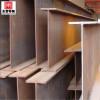 Q235 Q345B SS400 galvanzied steel h beam
