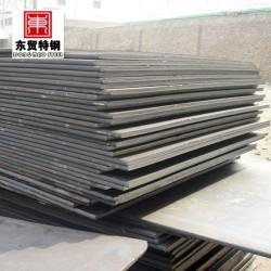 S275jr низкая разрешить стальная пластина для строительства