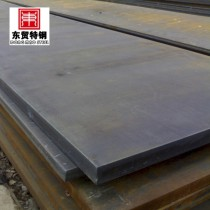astm a131 ship building steel plate