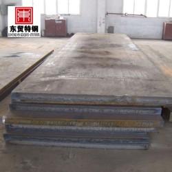 Мягкая сталь листовая s235jrg2