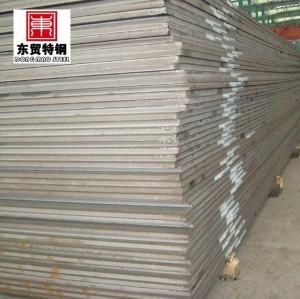 C45 aço carbono chapa de aço