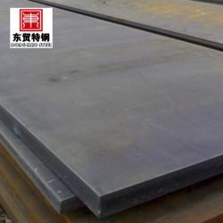 Мягкая сталь пластина astm a36 / st37 / st52