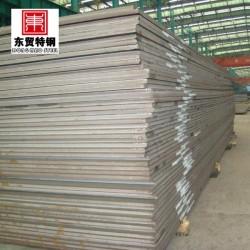 Ah36 судостроение стальная пластина