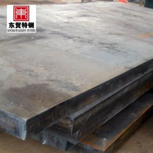 Aço carbono xadrez placa de piso
