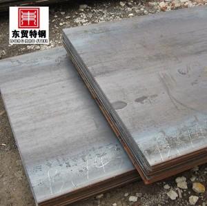 18 mm de espessura chapa de aço ss400