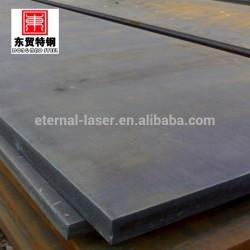 Углеродистая сталь листовая st-37 s235jr s355jr