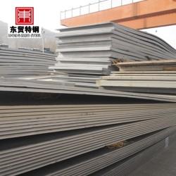Sa-516m gr. 485 ( п ) стальная пластина