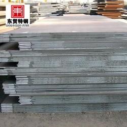 Aisi 1020 углеродистая сталь пластины
