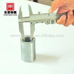 Каскадный арматуры рукав / стали арматура соединительная муфта / арматура соединительная муфта