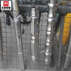 201 tubos de aço inoxidável em relevo