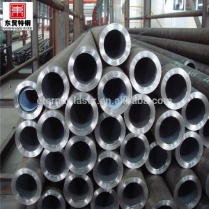 40cr cold drawn seamless steel tube