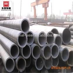 Хром молибдена сплав стальных труб