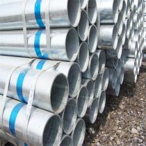 32mm 50mm galvanized steel pipe tube