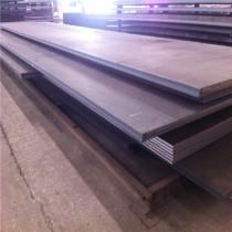 q345b q345 q235 steel plate