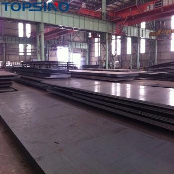 Mild Steel Plate SS400