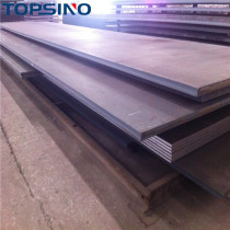 HOT ROLLED M.S. STEEL PLATES