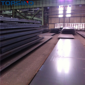 carbon steel plate astm a516 grade 50