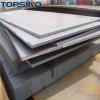 sa516 gr.70 boiler plate